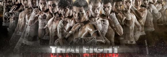 Thai_Fight_Card_Chuek